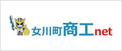 女川町商工net