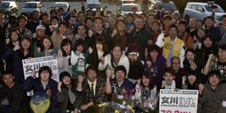 臨時災害放送局 「女川さいがいFM」について